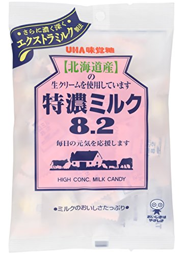 High Concentrated Milk Hard Candy (Japanese (Concentrated Milk)