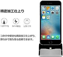 495387ff61 iPhone7 / iphone 7 plus 卓上ホルダー 【MaxKu 】 充電クレードル 同期 スタンド iPhone6/. 画像を読み込み中.