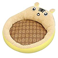 CUUYQ Round pet Bed, Pet Cushion Nonslip Cozy Soft pad Dog & cat beds Washable Pet Bed for Dogs & Cats Deluxe pet beds,Yellow_M