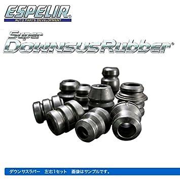 【Superダウンサス】 ニッサン ZE1 2WD / リーフ ESPELIR S ESN-3820 (エスペリア)