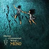 Hymn to the Immortal Wind [Vinyl]