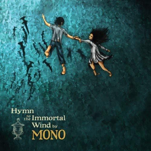 Hymn to the Immortal Wind [Vinyl]