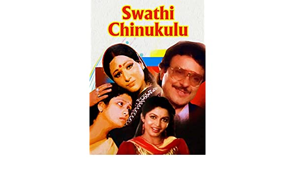 Amazon com: Watch Swathi Chinukulu | Prime Video