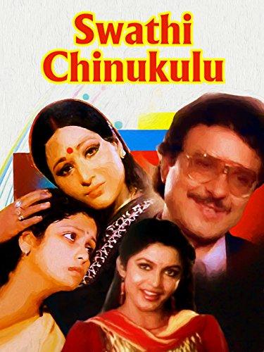 Swathi Chinukulu