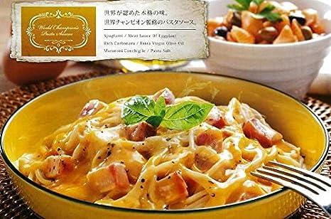 salsa de pasta y espagueti buen conjunto de confianza campeoen del mundo KPA-CJ 17-7726-106: Amazon.es: Alimentación y bebidas