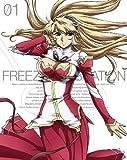 フリージング ヴァイブレーション Vol.1 [DVD]