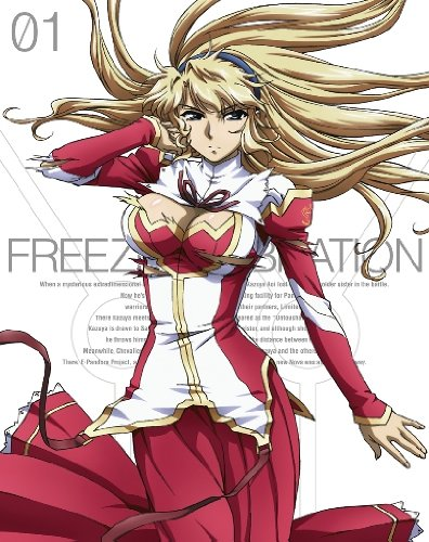 freezing vibration anime - 9