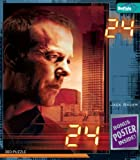 24 TV Series Jack Bauer Puzzle 300 Pc by Buffalo Games
