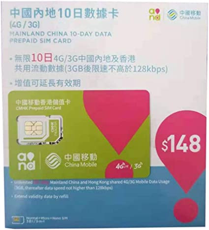 Prepaid SIM Card for Traveling in China and Hong Kong Includes 4G/3G 10-Day Data No Registration or Address Proof Needed