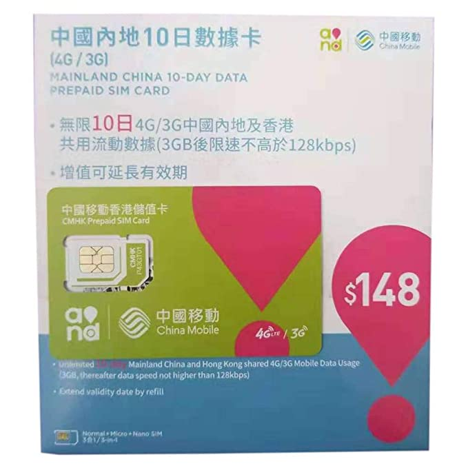 Amazon.com: Tarjeta SIM de prepago para viajar en China y ...