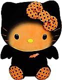 Ty Hello Kitty - Bat