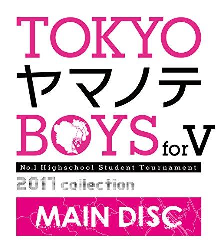 TOKYOヤマノテBOYS for V MAIN DISC [通常版]