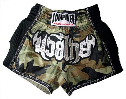 Lumpinee Camo Retro Camouflage Army Men Muay Thai Kick Boxing Shorts Fight (XXL)