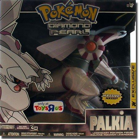 Pokemon Diamond & Pearl Palkia Action Figure Toy r Us Exclusive by Jakks Pacific