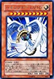 【遊戯王カード】 ハネクリボーLV10(DP1-JP006)レア