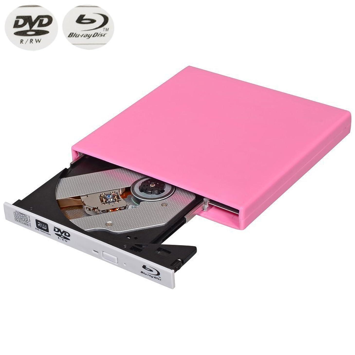 酸化物エキサイティングその間ELEKCITY(エレクシティ) 《最新Ver》 USB3.0 ポータブルドライブ バスパワー駆動 ブラック/シルバー CD+/-RW DVD+/-RW 軽量&コンパクトでスリムなデザイン 外付けドライブ スーパースリムドライブ USB3.0でハイスピードのデータ転送を実現 Win7/8/10 Window2003/XP/Vista MacOS(10.10以前のMac OS) Linuxに対応 (シルバー)