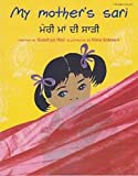 My Mother's Sari (English and Punjabi Edition)