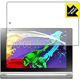 防気泡・防指紋!光沢保護フィルム『Crystal Shield YOGA Tablet 2-8』