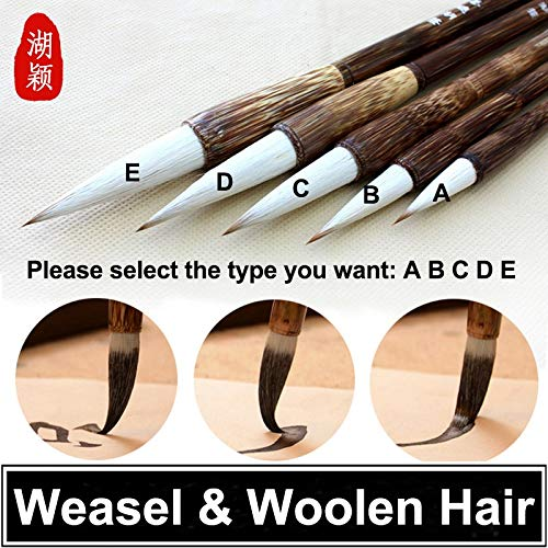 Best Quality - Paint Brushes - Piece Chinese Painting Writing Bamboo Woolen Weasel Hairs Calligraphy Brush Pen - by Unknown - 1 ()