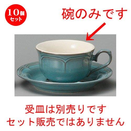 10個セット アンティークブルー紅茶碗 [ 93 x 56mm210cc ]【 コーヒー紅茶 】 【 レストラン カフェ 飲食店 洋食器 業務用 】   B07CKQW71P