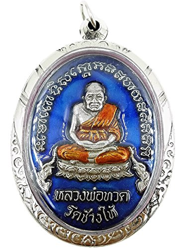 Lp' Tuad Wat Chang Hai B.e. 2459 Genuine Antique TalismanThai Amulet With Amulet Necklace & Special Gift