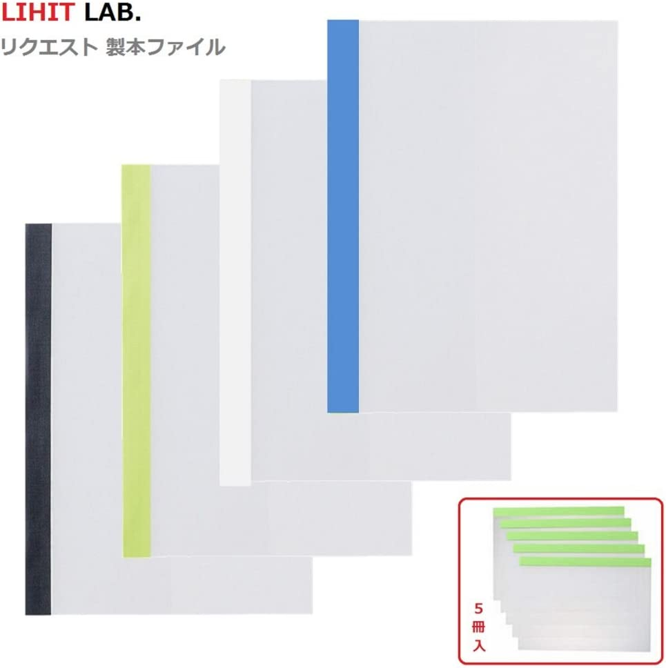 request binding file A4 blue G1700-8 Lihit Lab. Inc