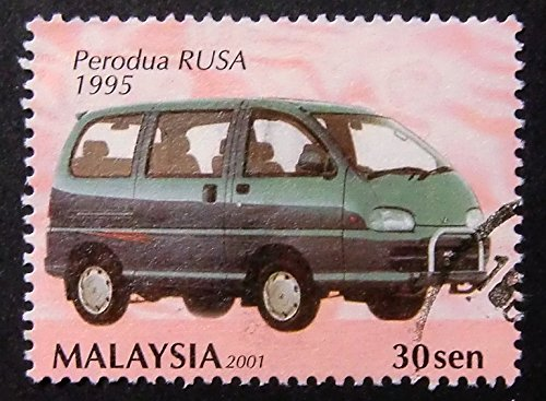 perodua-rusa-1995-car-framed-postage-stamp-art-8499