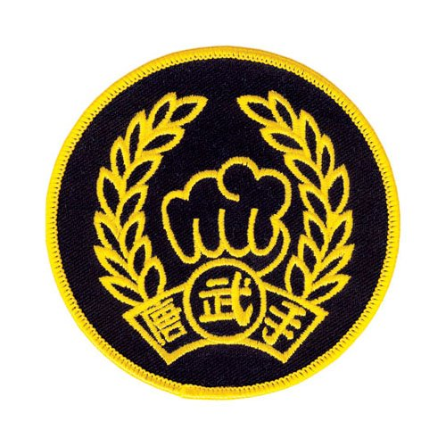 "Tiger Claw Tang Soo Do Patch - 4"" dia"
