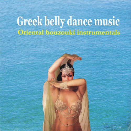 Amazon Com Instrumental Wedding Songs 50 Classic Songs: Oriental Bouzouki Instrumentals