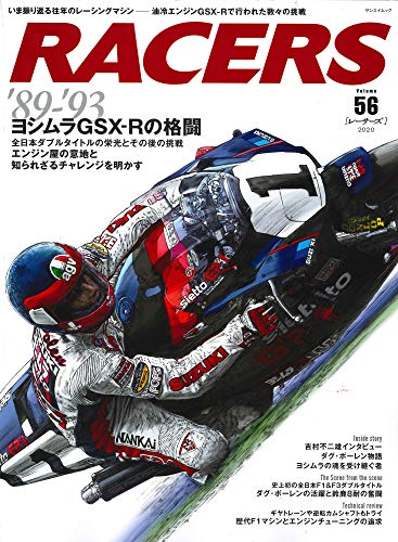 RACERS 最新号 表紙画像