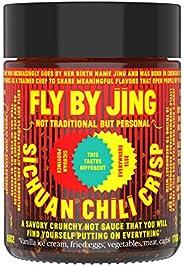 FLY BY JING Sichuan Chili Crisp 16oz XL BIG BOI, Deliciously Savory Umami Spicy Tingly Crispy Gourmet All Natu