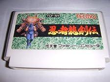Ninja Ryukenden (Ninja Gaiden), Famicom (Japanese NES Import)
