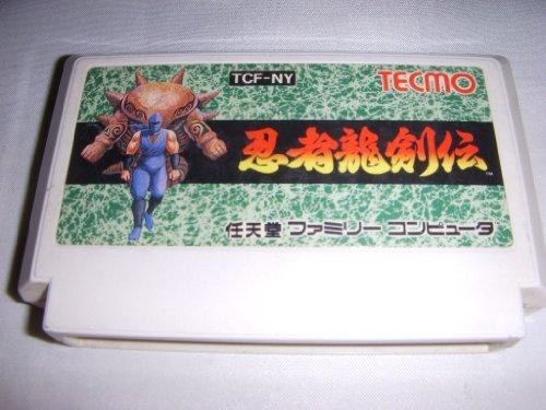 Ninja Ryukenden (Ninja Gaiden), Famicom (Japanese NES Import) by Tecmo