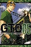 GTO: 14 Days in Shonan, Volume 5 (Great Teacher Onizuka)