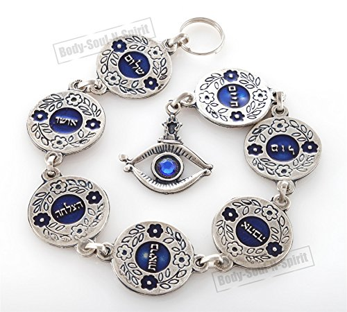 7 Home Blessings Evil Eye Protection Lucky Silver plated Judaica Wall Hanging Gift