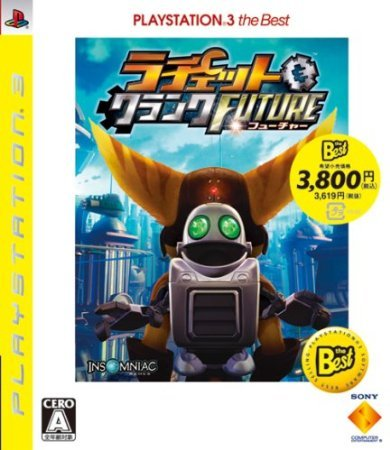 Ratchet & Clank Future: Tools of Destruction (PlayStation3 the Best) [Japan Import]