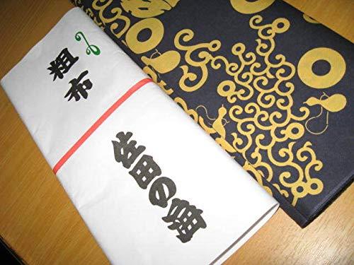 大相撲 浴衣 生地 反物 粗布 布 佐田の海   B07T2GP4G7