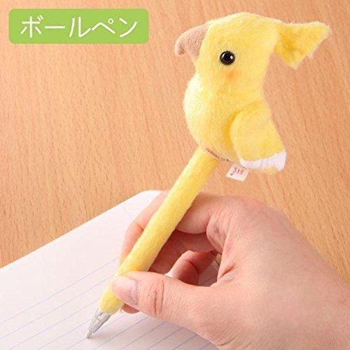 Cockatiel Bird Plush Ballpoint Pen (Yellow)