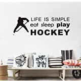 EAT SLEEP PLAY HOCKEY wall quote art decor kid's bedroom wall decal wall saying sticker vinyl word home office wall tattoo - Rainbowall