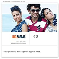 Flat 4% off at checkout||Big Bazaar Digital Voucher