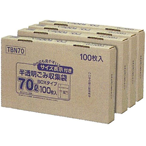 ジャパックス 容量表示入りポリ袋 BOXタイプ 70L 厚み0.025mm TBN70 4BOX(400枚入)×5箱セット B00MIMIBSG