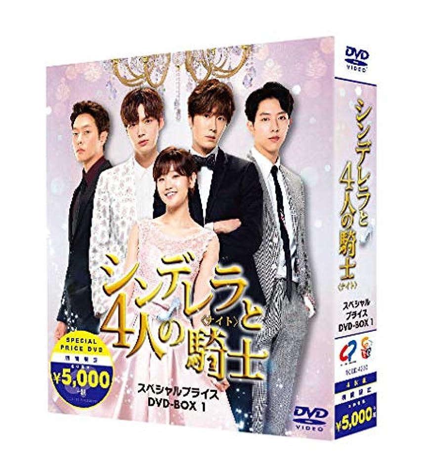 受取人巡礼者ヒューズファン?ジニ 完全版 DVD-BOX II