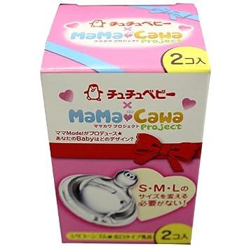 Amazon.com: chuchu Baby Mama Cawa boca ancha de silicona ...