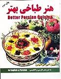Better Persian Cuisine (English Text)