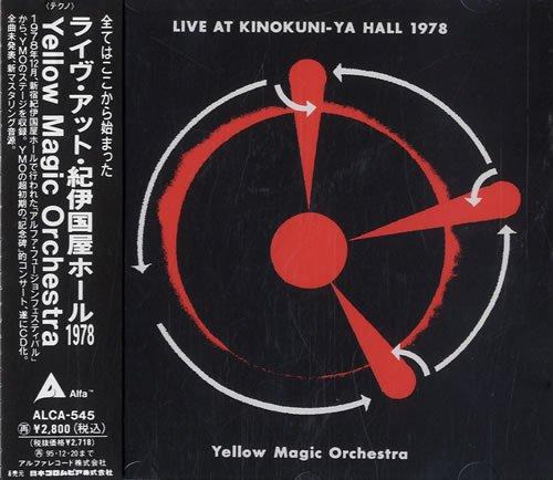 イエロー・マジック・オーケストラ / ライヴ・アット・紀伊国屋ホール1978