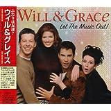 ふたりは友達?ウィル&グレイス ミュージック・ファイル