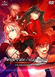 劇場版Fate/stay night UNLIMITED BLADE WORKS [DVD]