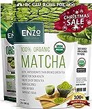 Matcha Green Tea Powder 2oz - Strong Milky Taste USDA Organic Certified - 137x Antioxidants Over Brewed Green Tea - Great for Latte, Smoothie, Ice Cream, Baking & Alternative Coffee Substitute