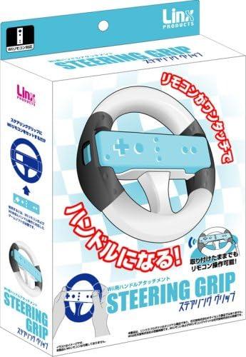Wii用ハンドルアタッチメント『ステアリング グリップ』