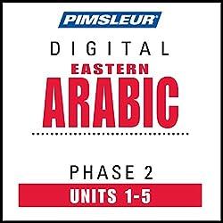 Arabic (East) Phase 2, Unit 01-05